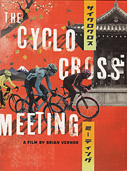 the cyclocross meeting